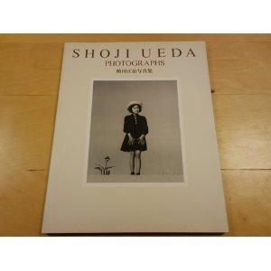 SHOJI UEDA PHOTOGRAPHS―植田正治写真集の詳細を見る