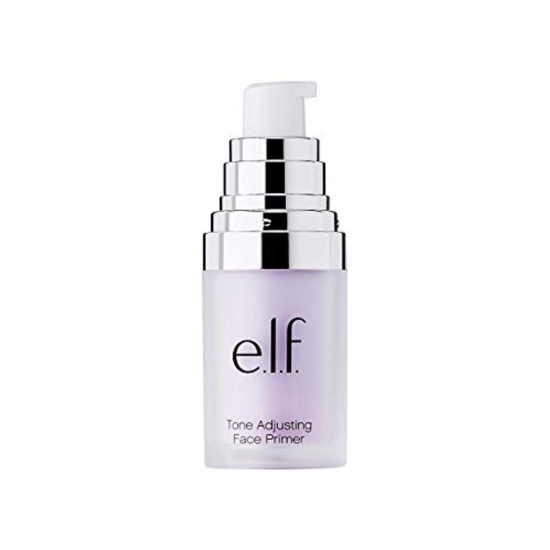 経験スチュワーデス会員e.l.f. Studio Mineral Infused Face Primer - Brightening Lavender (並行輸入品)