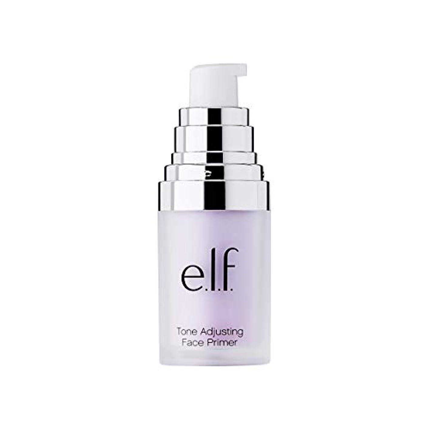 お別れ分析おなじみのe.l.f. Studio Mineral Infused Face Primer - Brightening Lavender (並行輸入品)