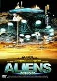 エイリアンズ [DVD]