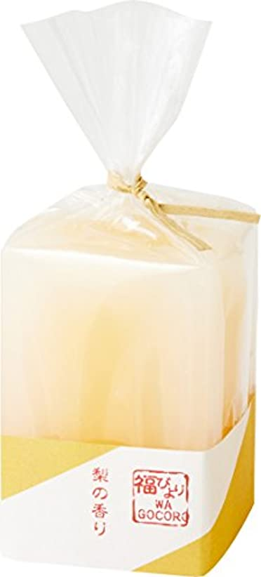 直径してはいけないスペースカメヤマキャンドルハウス 福びより和ごころキャンドル 梨 の香り
