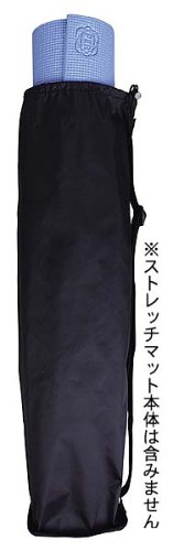 HATAS(ハタス) ヨガストレッチマットキャリングバッグ ブラック YK709