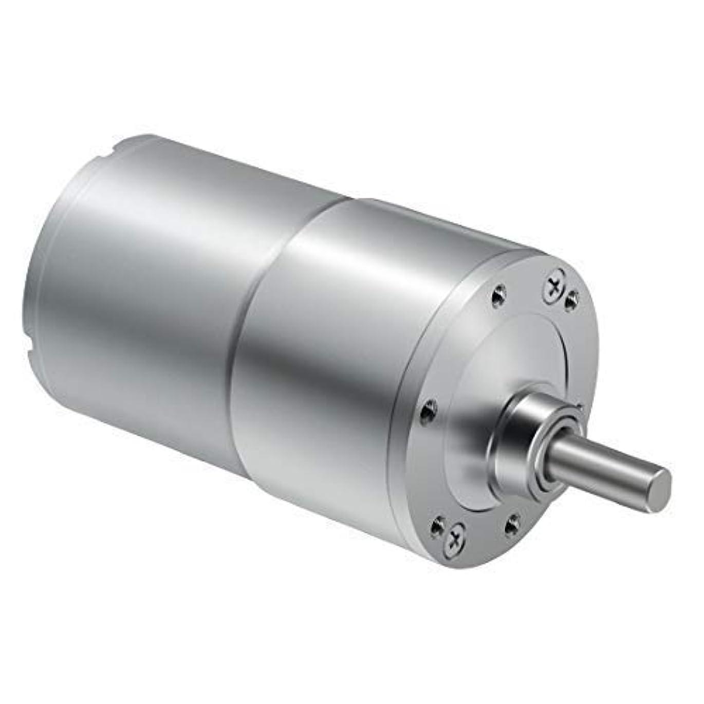 効果的に区月曜日Luckya エキセントリックの出力軸ギアボックス(12V / 87RPM)と - DCギアモーター、高トルクリバーシブル電気ギヤードモータ