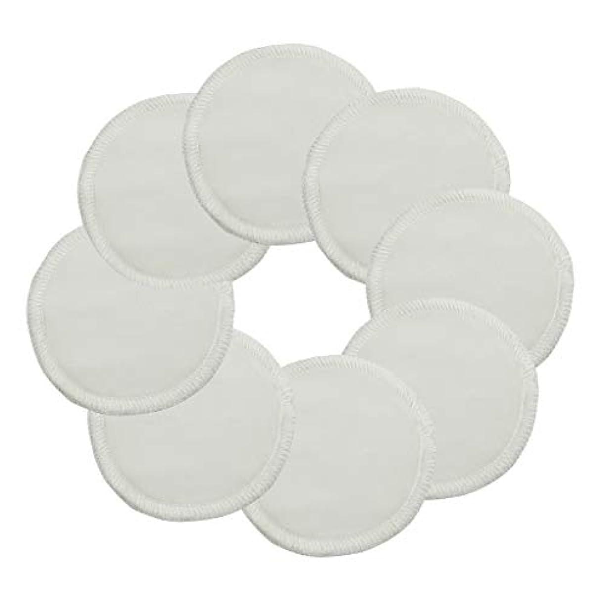 パトロン本質的に失効AlinFeng 竹リムーバーパッド(8/12/16のパック)、ランドリー付き再利用可能なオーガニックコットンパッド