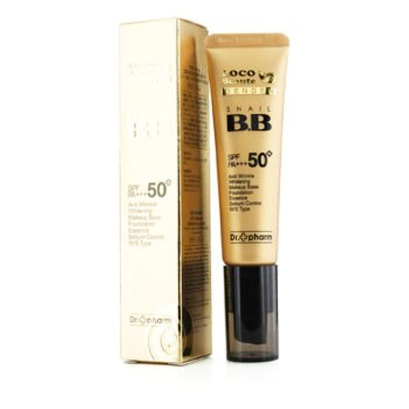 バイオレットステンレスタービンDr. Pharm LOCO Beaute DenDen Snail BB Cream SPF5030ml/1oz並行輸入品