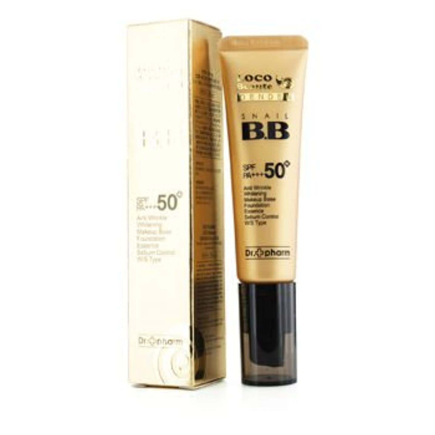 時折ブランデー賃金Dr. Pharm LOCO Beaute DenDen Snail BB Cream SPF5030ml/1oz並行輸入品