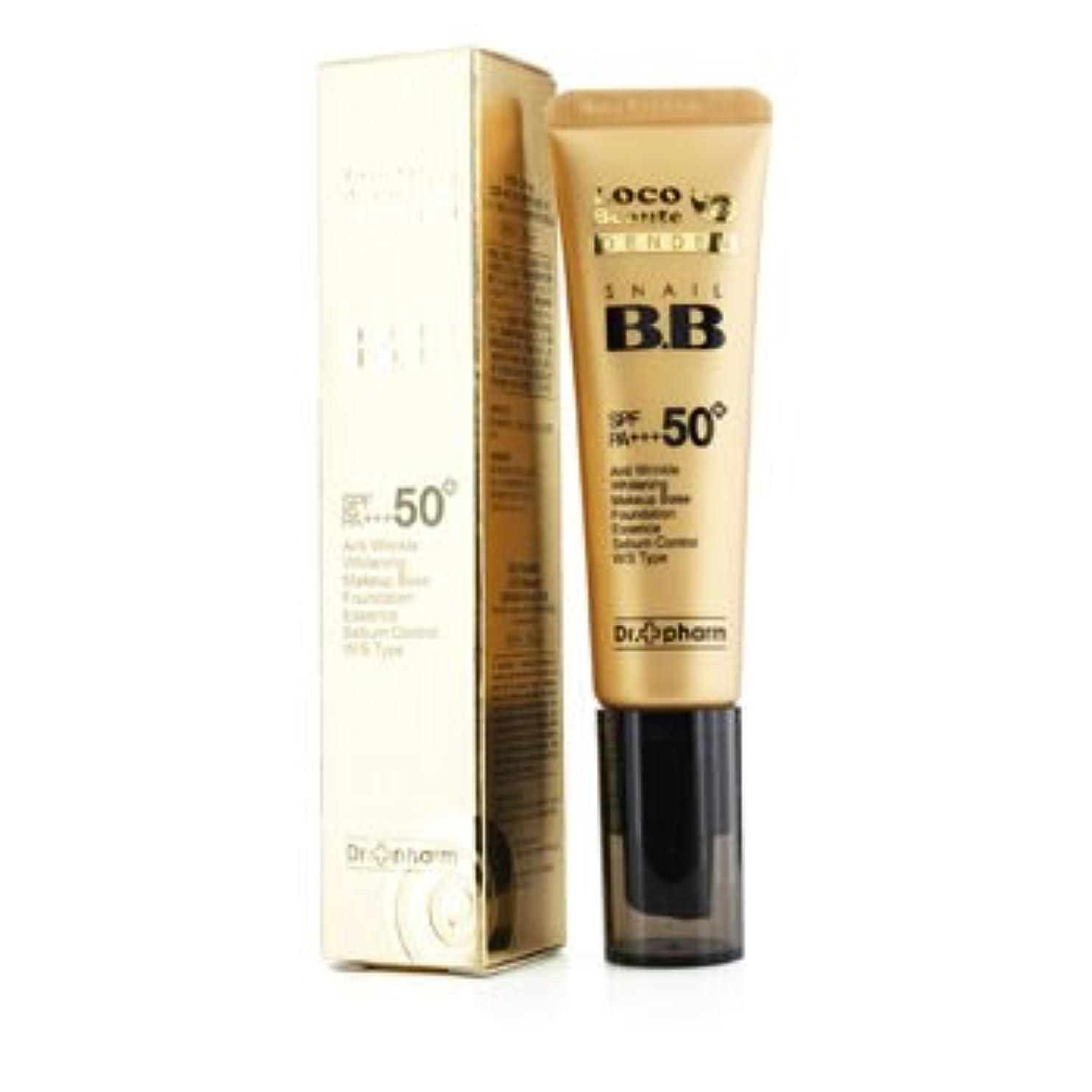 閉じ込めるスラム街スムーズにDr. Pharm LOCO Beaute DenDen Snail BB Cream SPF5030ml/1oz並行輸入品