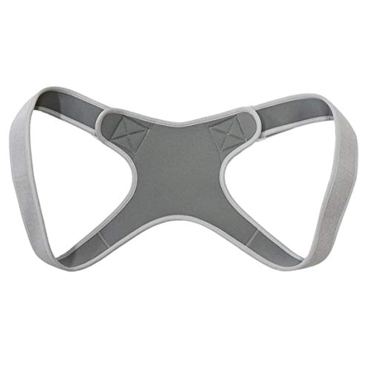 貸す認識瞑想的新しいアッパーバックポスチャーコレクター姿勢鎖骨サポートコレクターバックストレートショルダーブレースストラップコレクター - グレー