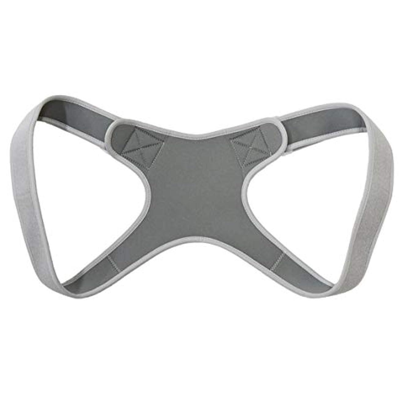 ベル許容慢新しいアッパーバックポスチャーコレクター姿勢鎖骨サポートコレクターバックストレートショルダーブレースストラップコレクター - グレー