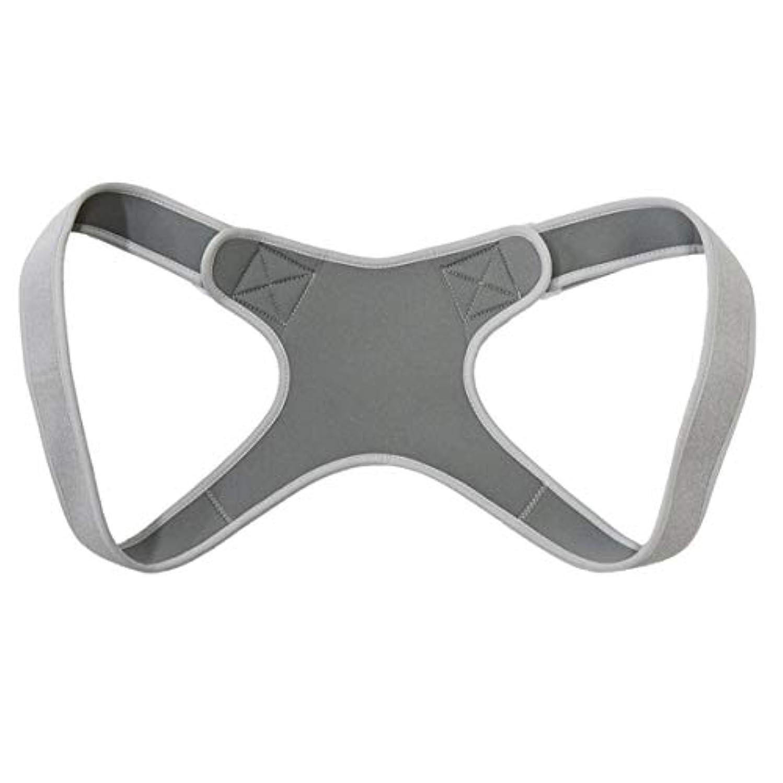 狂った調べるエチケット新しいアッパーバックポスチャーコレクター姿勢鎖骨サポートコレクターバックストレートショルダーブレースストラップコレクター - グレー