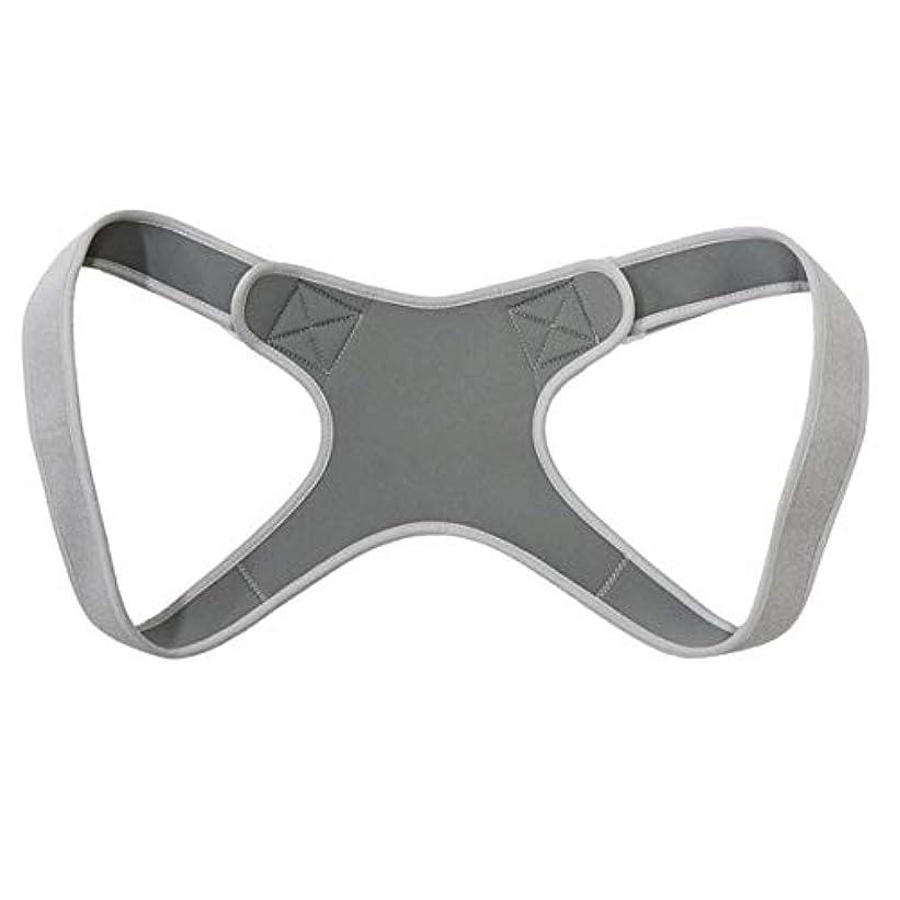 艶ペン地殻新しいアッパーバックポスチャーコレクター姿勢鎖骨サポートコレクターバックストレートショルダーブレースストラップコレクター - グレー