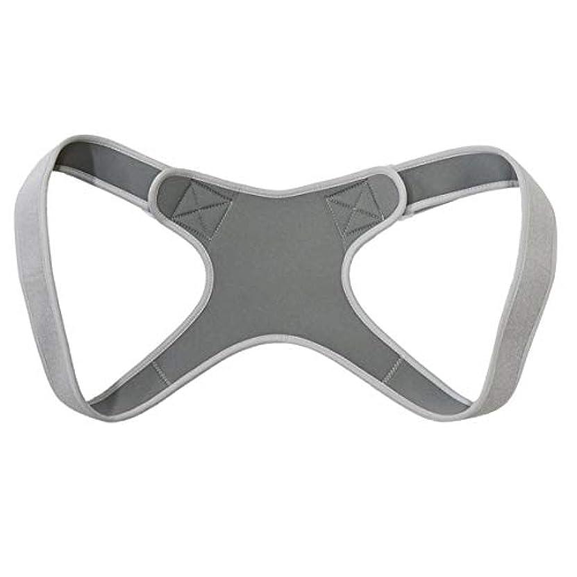降下ピクニックをする靴新しいアッパーバックポスチャーコレクター姿勢鎖骨サポートコレクターバックストレートショルダーブレースストラップコレクター - グレー