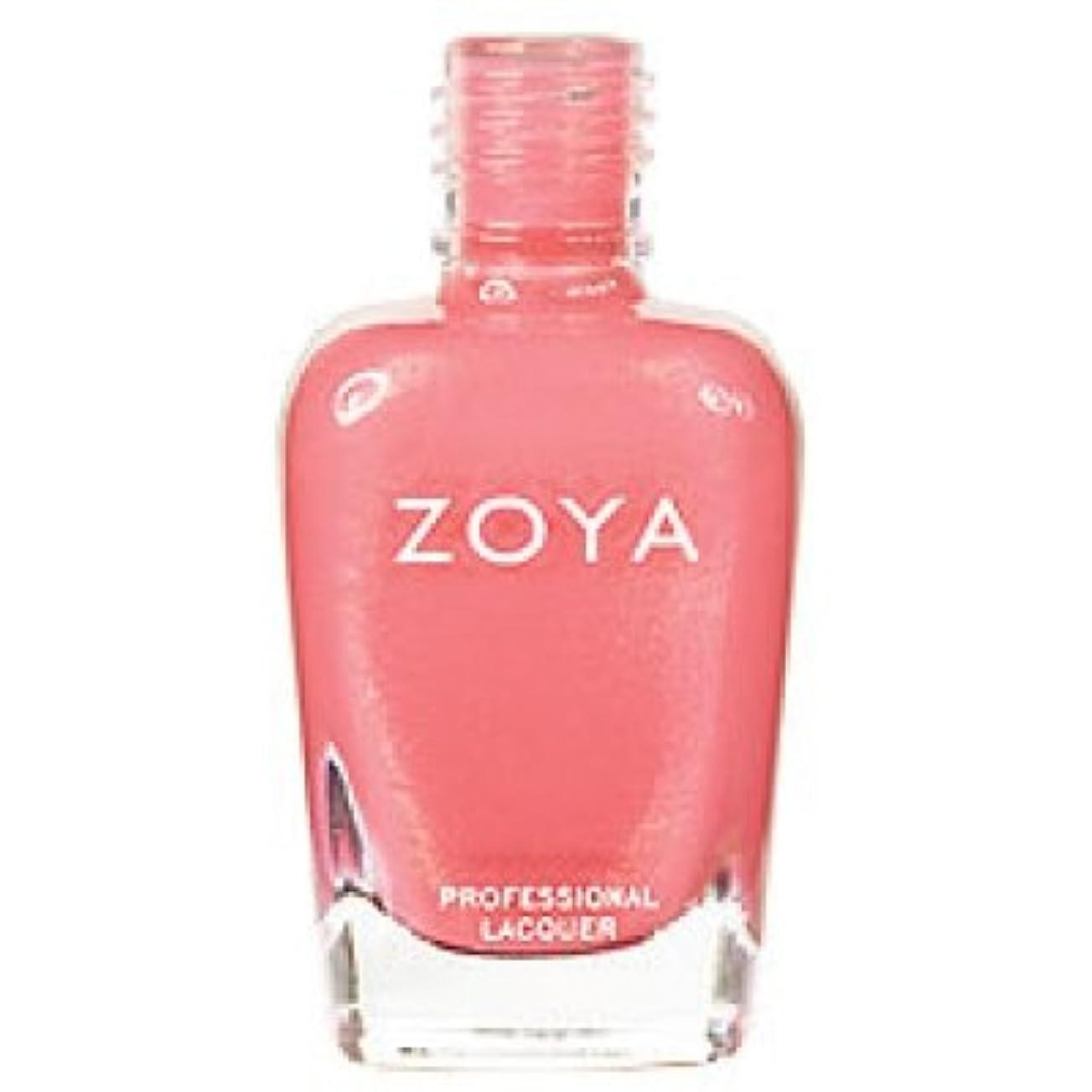 バラ色豊かな潮Zoya - Vernis à Ongles - Cassi #ZP472 15ml