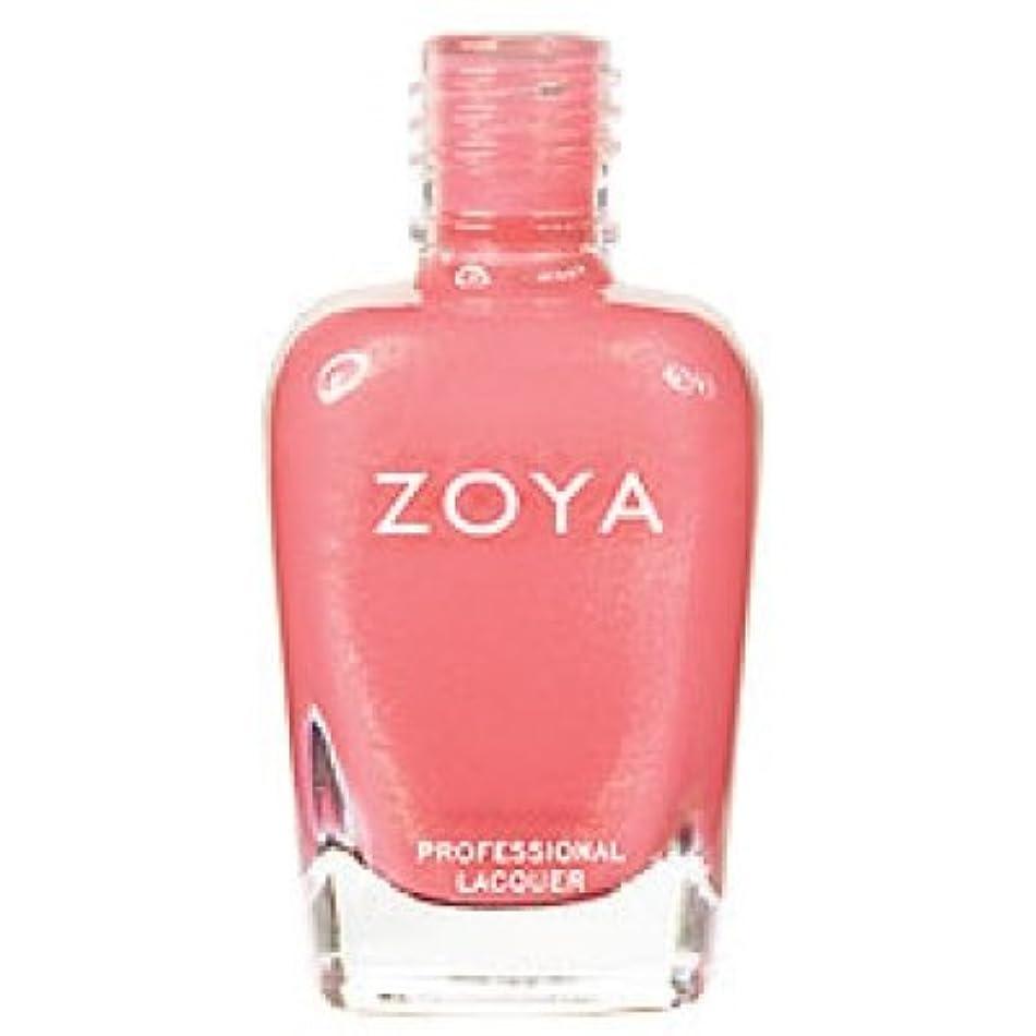 Zoya - Vernis à Ongles - Cassi #ZP472 15ml
