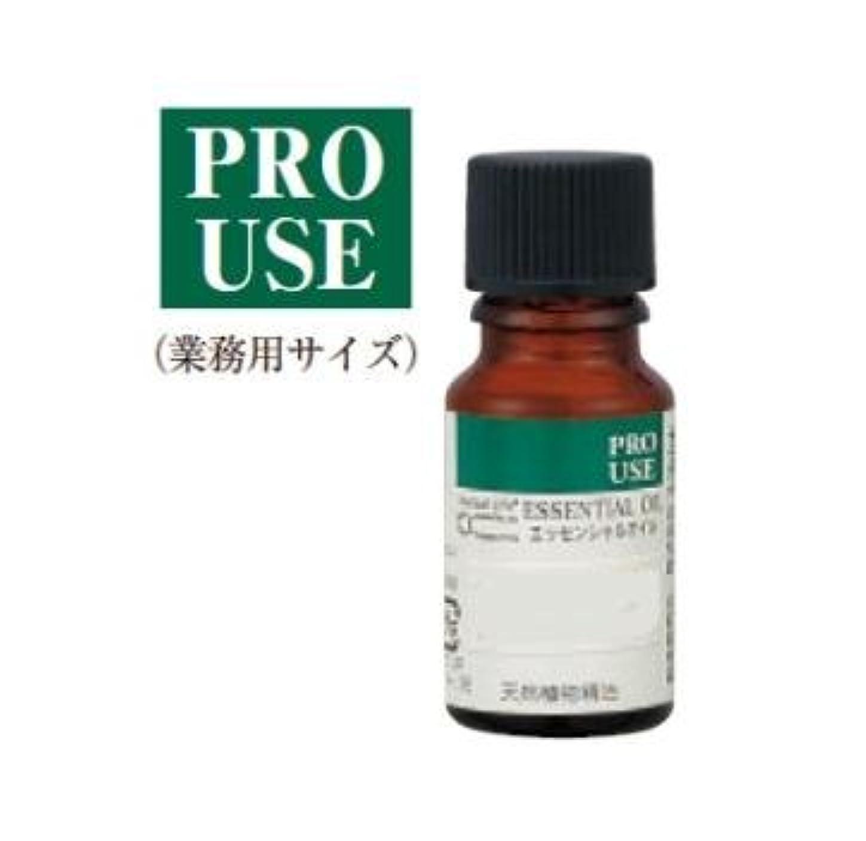 嘆く矢印環境に優しい生活の木 ジャスミンAbs.10ml エッセンシャルオイル/精油
