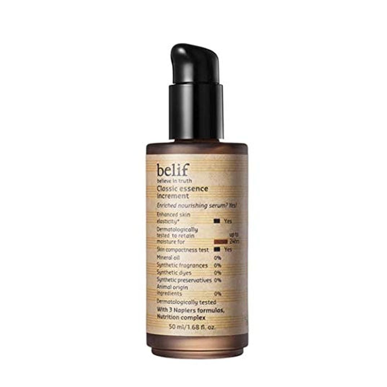 冗談でエゴイズムトランペットビリープクラシックエッセンスインクリメント 50ml 肌の保湿と栄養韓国コスメ、belif Classic Essence Increment 50ml Korean Cosmetics [並行輸入品]