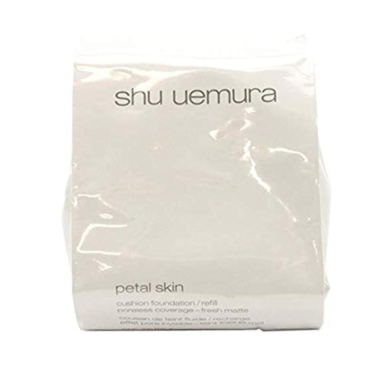 シュウウエムラ(shu uemura) ペタルスキン クッションファンデーション (レフィル) #364