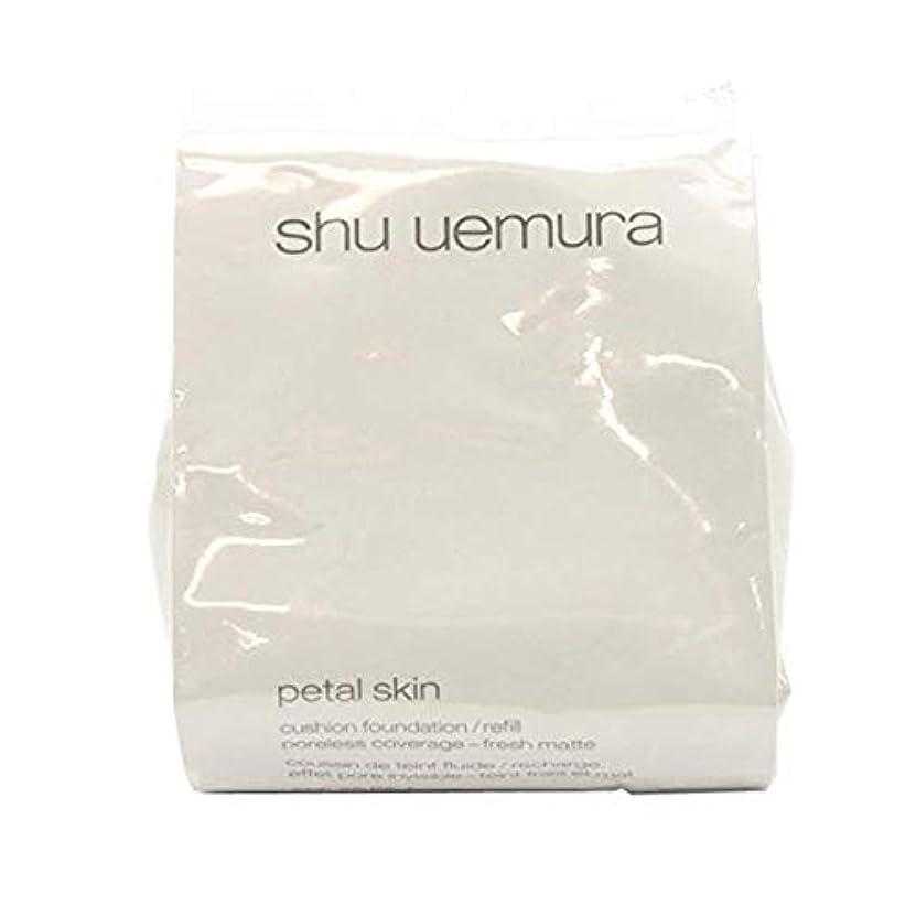 通り抜ける頭本物のシュウウエムラ(shu uemura) ペタルスキン クッションファンデーション (レフィル) # 375