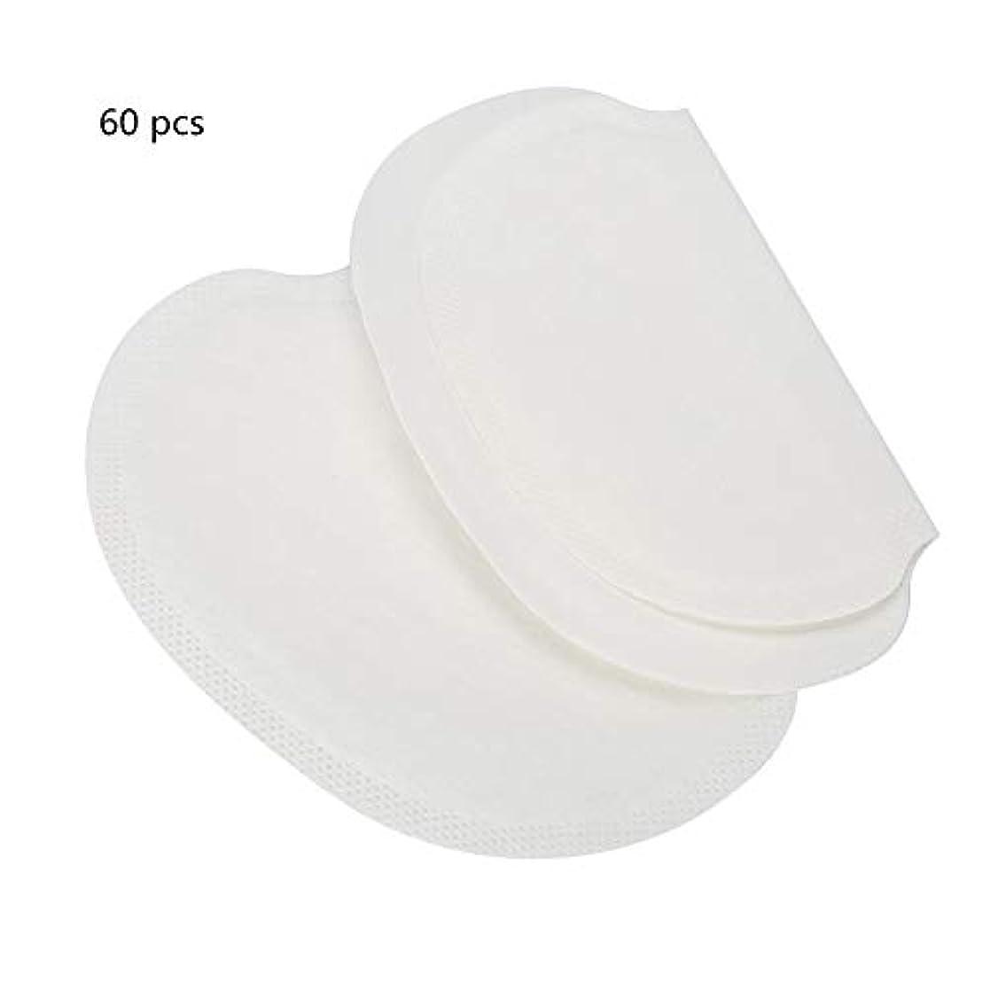 ホームピア圧縮するわき汗パット,汗パッド60枚、吸収性の脇の下の汗パッド、汗をかくための使い捨て脇の下、男性と女性用、ソフト/非常に吸収性/無臭