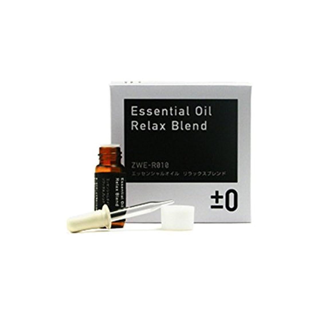 鳴らす人生を作る縁プラスマイナスゼロ ±0 エッセンシャルオイル(リラックスブレンド)Essential Oil Relax Blend
