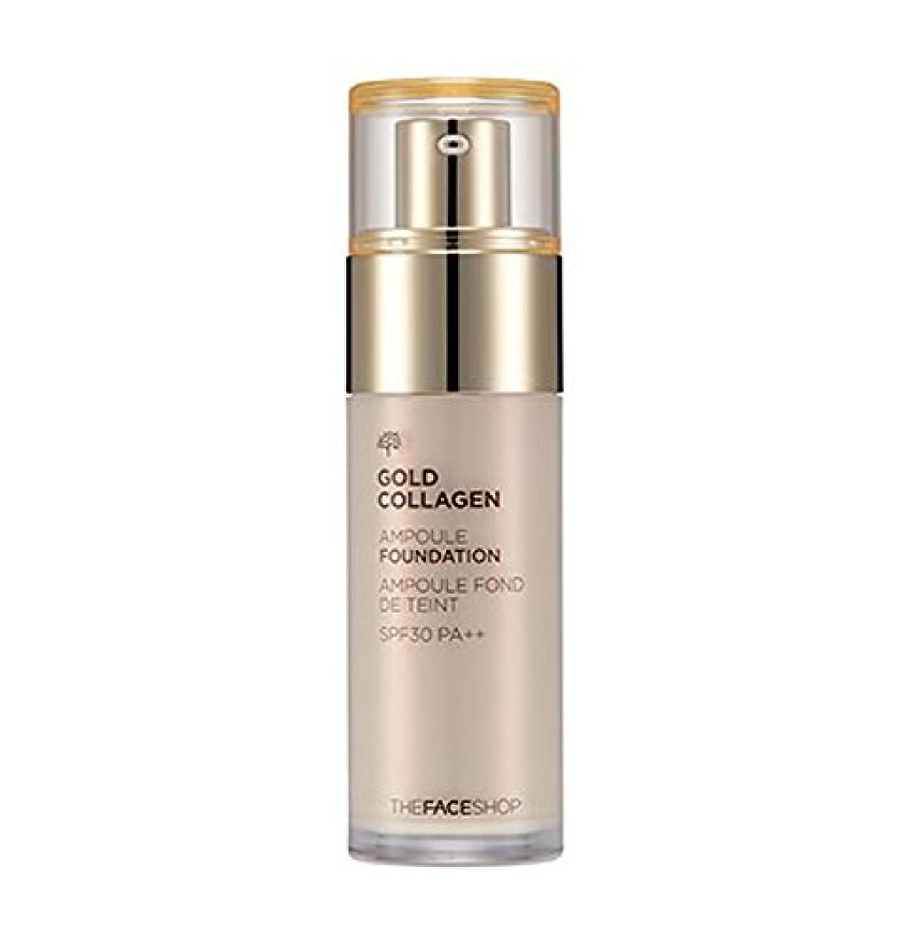 同一性強いますメンテナンス【韓国コスメ.ザ·フェイスショップ】ゴールドコラーゲンアンプルファンデーションSPF30 PA +++ 40ml [The Face Shop]Gold Collagen Ampoule Foundation 【海外直送品...