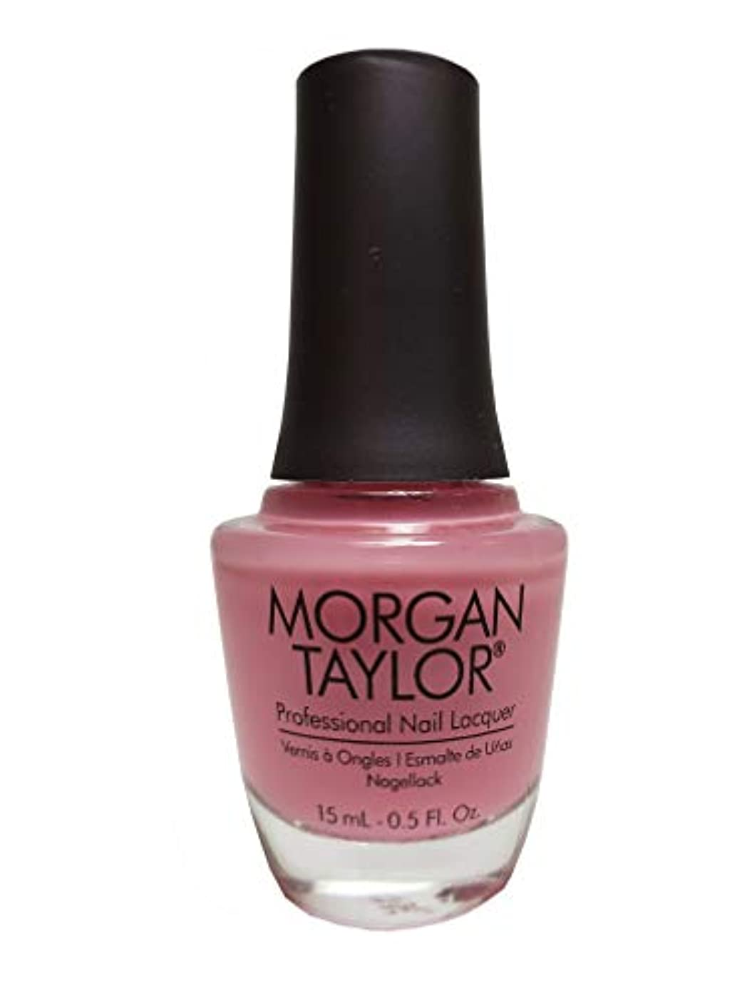 地下室中止しますサイレントMorgan Taylor Nail Lacquer - Tutus & Tights - 15ml / 0.5oz