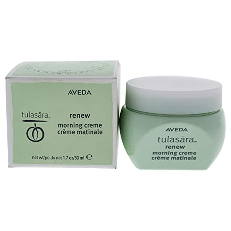アヴェダ Tulasara Renew Morning Creme 50ml/1.7oz並行輸入品