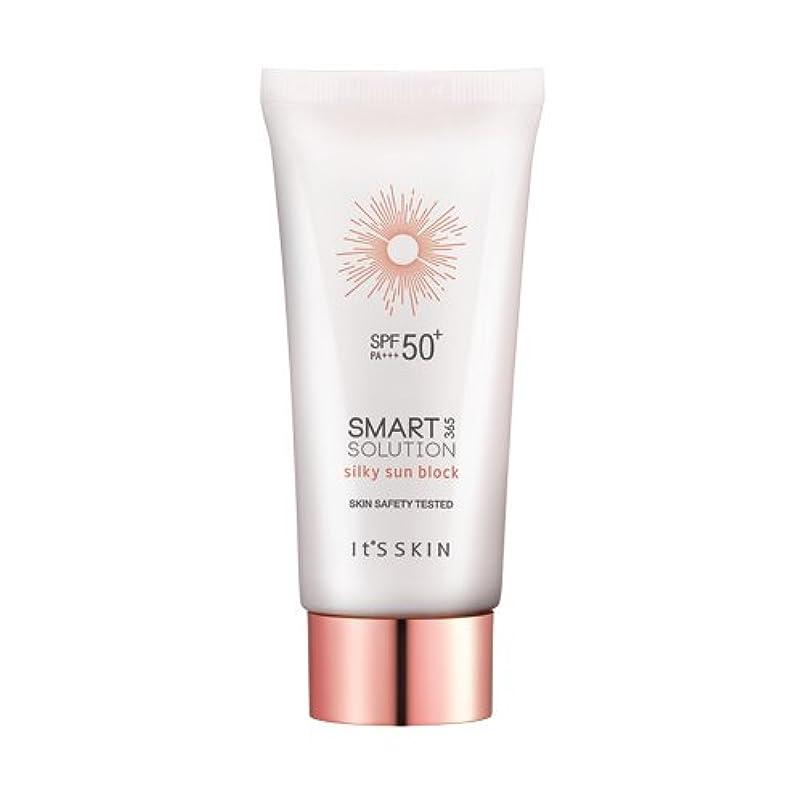 議論する風景ライナー[イッツスキン/Its skin]スマートソリューション 365シルキーサンブロック (SPF50+ PA+++) (Smart solution 365 silky sun block)