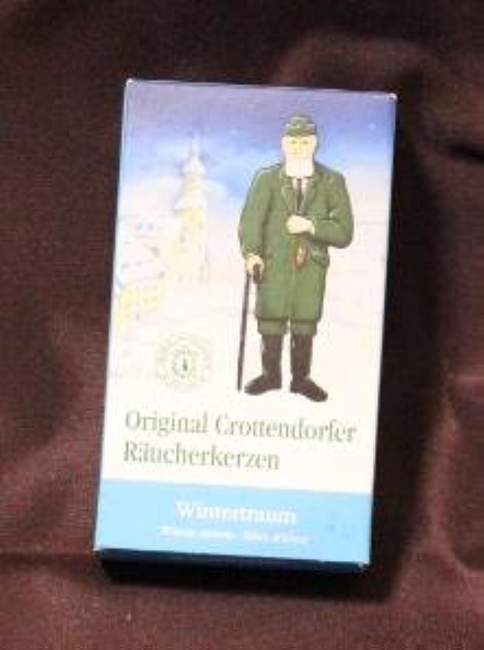 自分のために解任ブラザードイツの手作りクロッテンドーファお香?冬の夢 日本国内送料:無料 [並行輸入品]