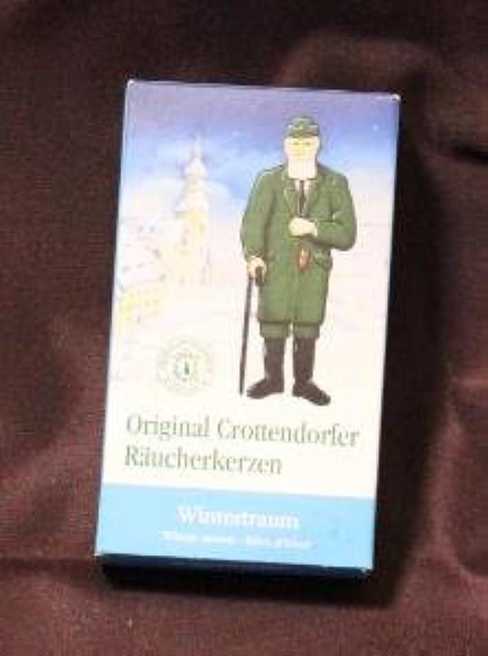 そしてルネッサンス特別なドイツの手作りクロッテンドーファお香?冬の夢 日本国内送料:無料 [並行輸入品]