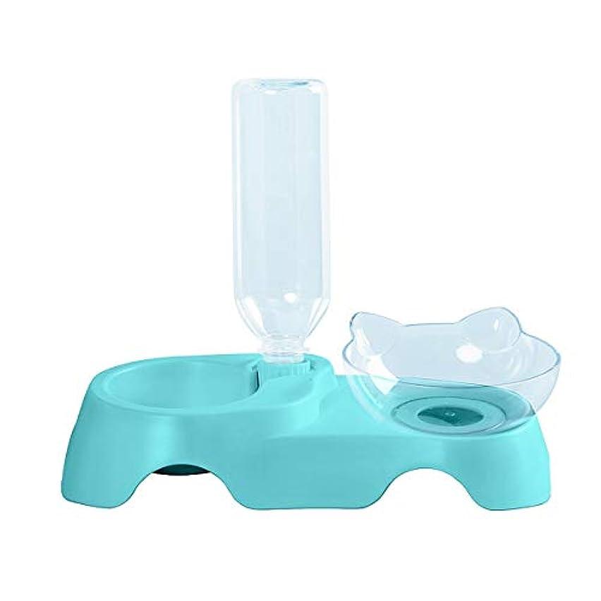 絶滅した人気盲目Xian ドッグボウル、キャットボウル、ダブルボウルネック自動飲み水、兼用?兼用、ペットディッシュラック、ペットフィーダー、猫フードボウル、アイボリーカラー、チェリーパウダー、スカイブルー、3色 Easy to Clean Non-Skid Bowls for Dogs (Color : Sky blue)
