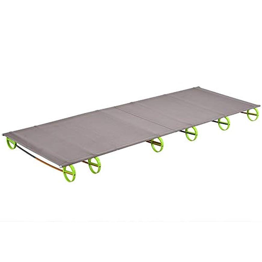 拒絶ポスト印象派アスペクト屋外超軽量ポータブルキャンプアルミキャンプベッド折りたたみベッドオフィスランチ休憩ベッドシングル (Color : Gray)