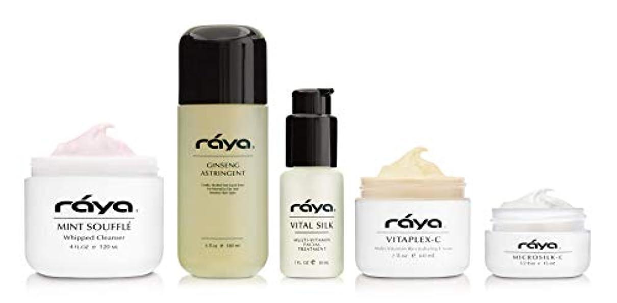 複雑な安心主人Raya ドライスキンケアキット(K-2)に、ノーマル 乾燥肌への通常のためのベストセラー製品の5点セット クレンザー、トナー、モイスチャライザー、アイクリーム、および血清が含まれています .5 fl-oz to 6 fl-oz 各