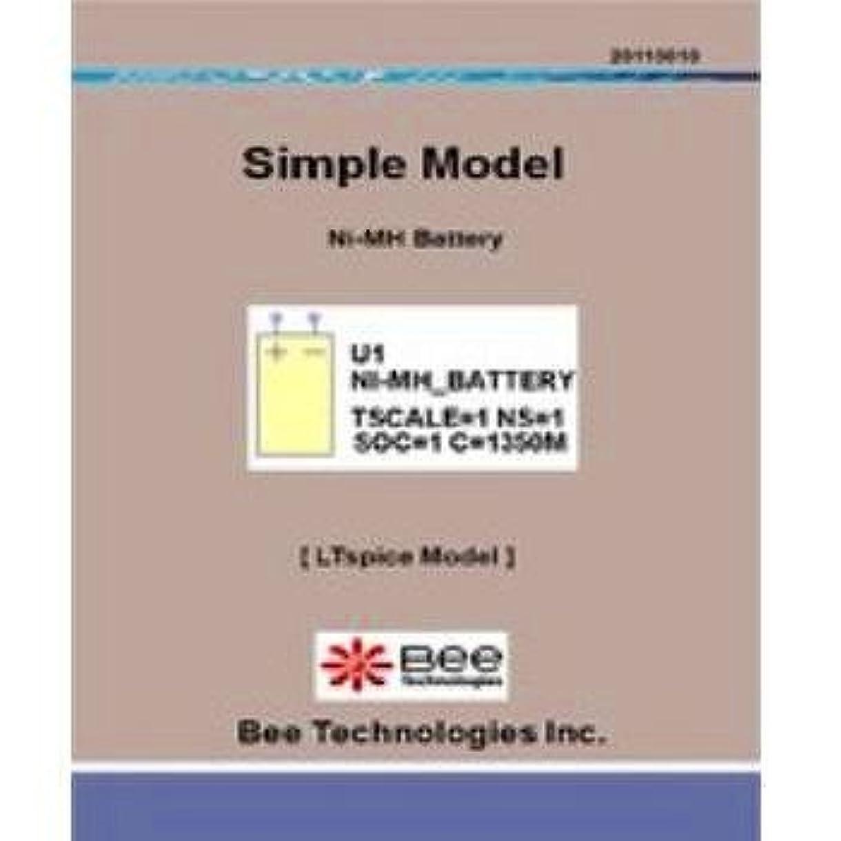 お金ゴム肘掛け椅子流暢Bee Technologies ニッケル水素電池モデル LTspice版 【SM-015】