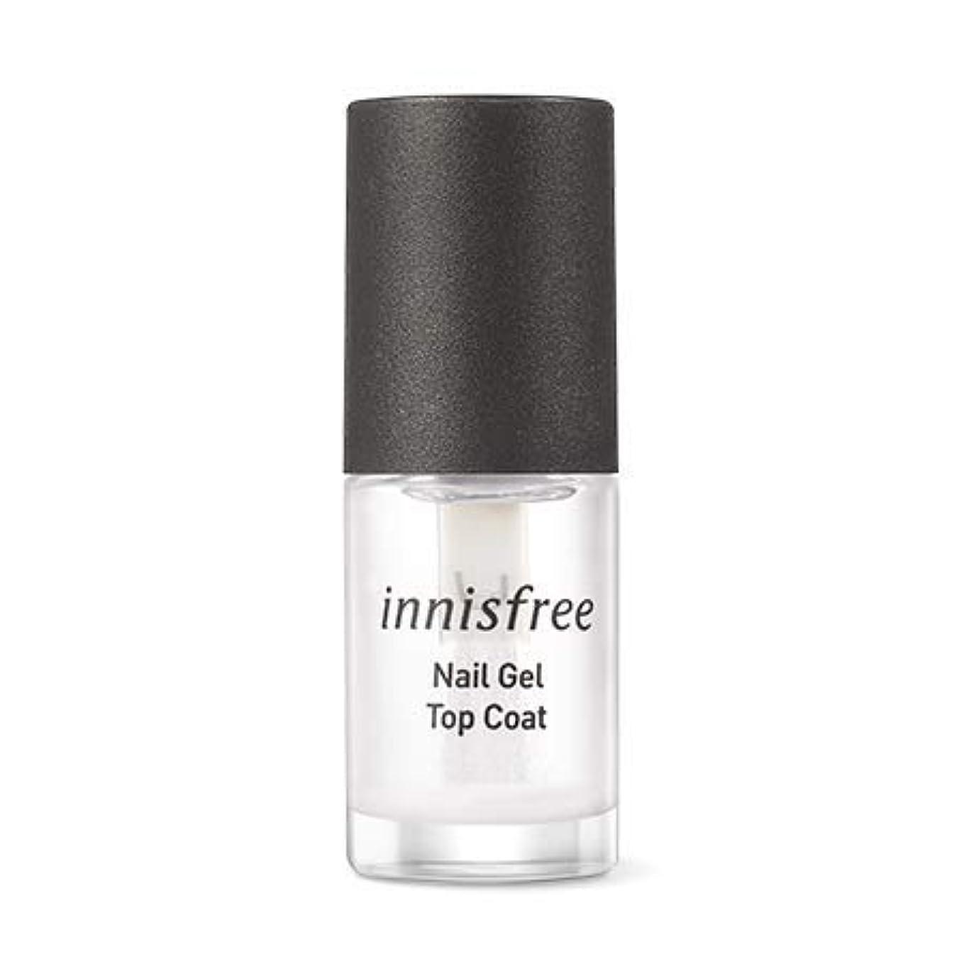 地味な円形権威[innisfree]ネイルジェルトップコート6mL Nail Gel Top coat