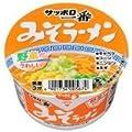 サッポロ一番 みそ味 ミニどんぶり 12個入×3ケース(36個)