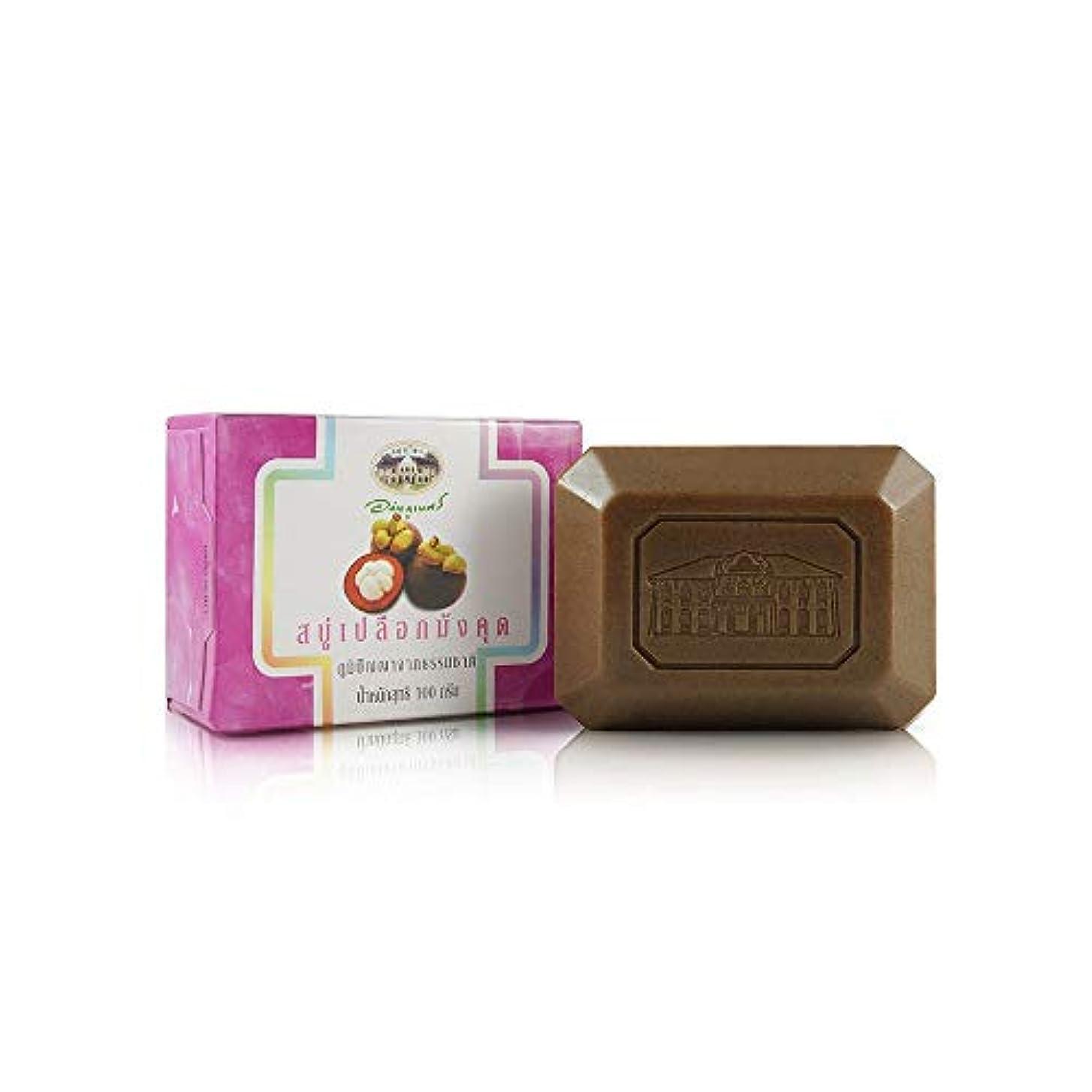 クラックポットうねる家禽Abhaibhubejhr Mangosteen Peel Skin Herbal Body Cleansing Soap 100g. Abhaibhubejhrマンゴスチンピールスキンハーブボディクレンジングソープ100...