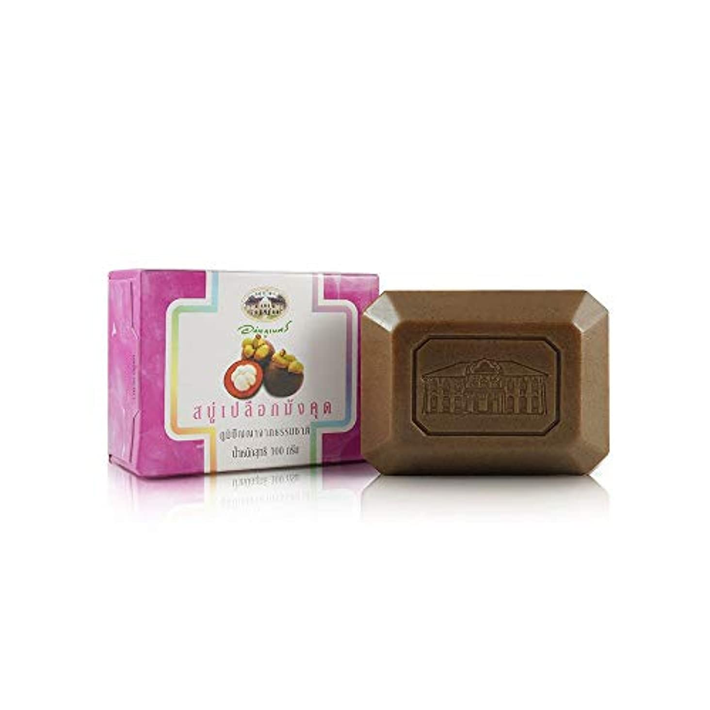 Abhaibhubejhr Mangosteen Peel Skin Herbal Body Cleansing Soap 100g. Abhaibhubejhrマンゴスチンピールスキンハーブボディクレンジングソープ100...