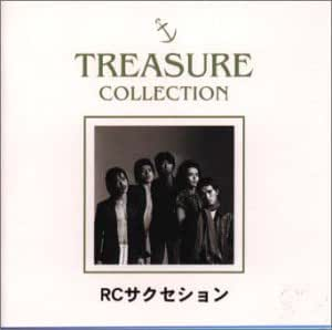 RCサクセション TREASURE COLLECTION