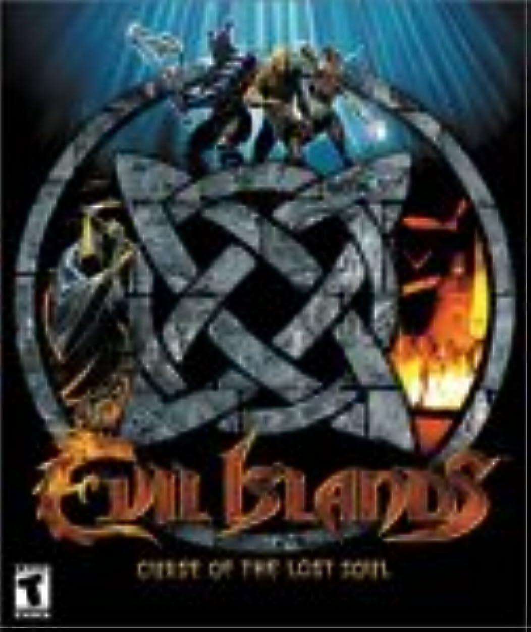 石灰岩チップインサートEvil Islands: Curse of the Lost Soul (輸入版)