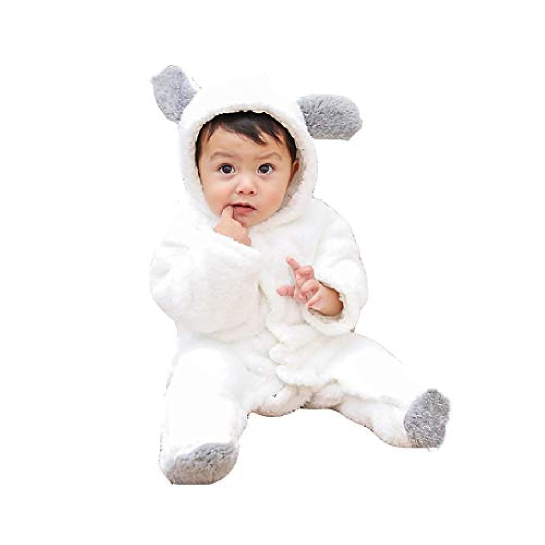 Ymgot 赤ちゃん 着ぐるみ もこもこ ベビー服 カバーオール 寝袋 ロンパース 男の子 女の子 出産祝い 誕生日 ギフト 写真撮影 (73cm, ホワイト)