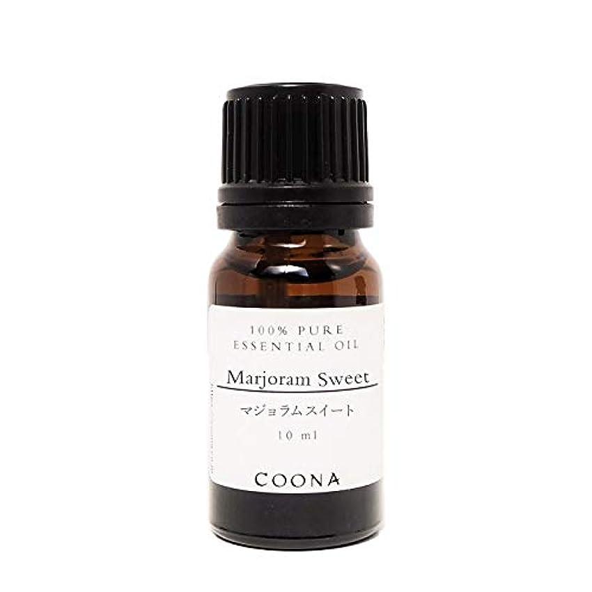 トロピカル危険を冒します観点マジョラム スイート 10 ml (COONA エッセンシャルオイル アロマオイル 100%天然植物精油)