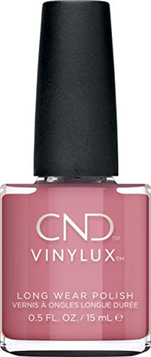 物語ソフィーあえてCND Vinylux - Sweet Escape 2019 Collection - Poetry - 0.5 oz / 15 mL