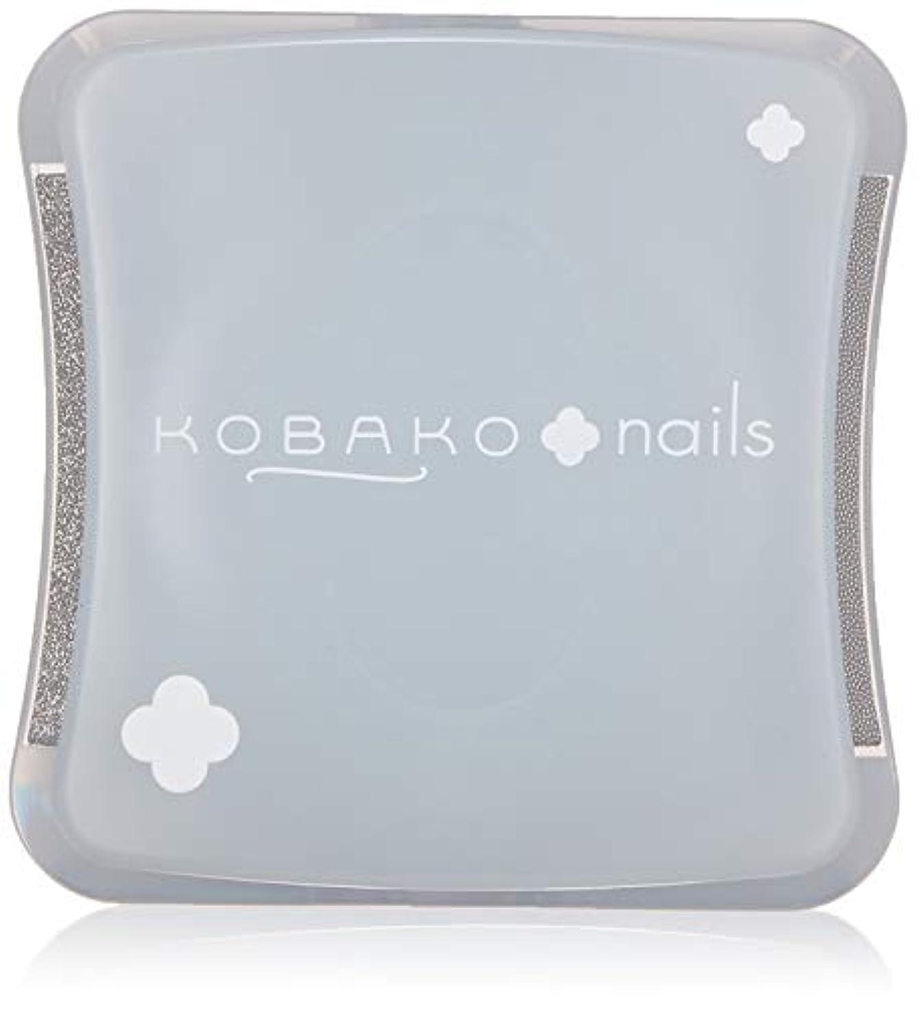 ネックレットアマチュア構造的KOBAKO(コバコ) コンパクトネイルファイル