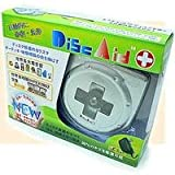 CD・DVDの修復・クリーニング! Disc Aid GR-300 ディスクエイド