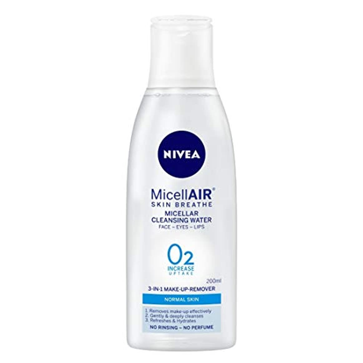 アナニバー郵便汚いNIVEA Micellar Cleansing Water, MicellAIR Skin Breathe Make Up Remover, 200ml