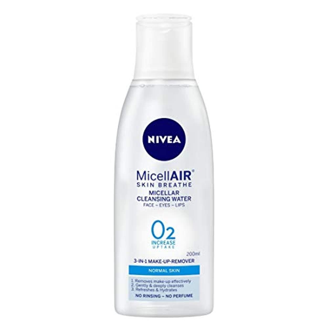 上にドロップ二度NIVEA Micellar Cleansing Water, MicellAIR Skin Breathe Make Up Remover, 200ml