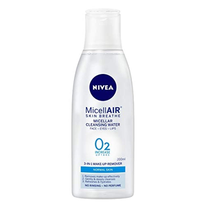 ライブ麻痺させるピカリングNIVEA Micellar Cleansing Water, MicellAIR Skin Breathe Make Up Remover, 200ml