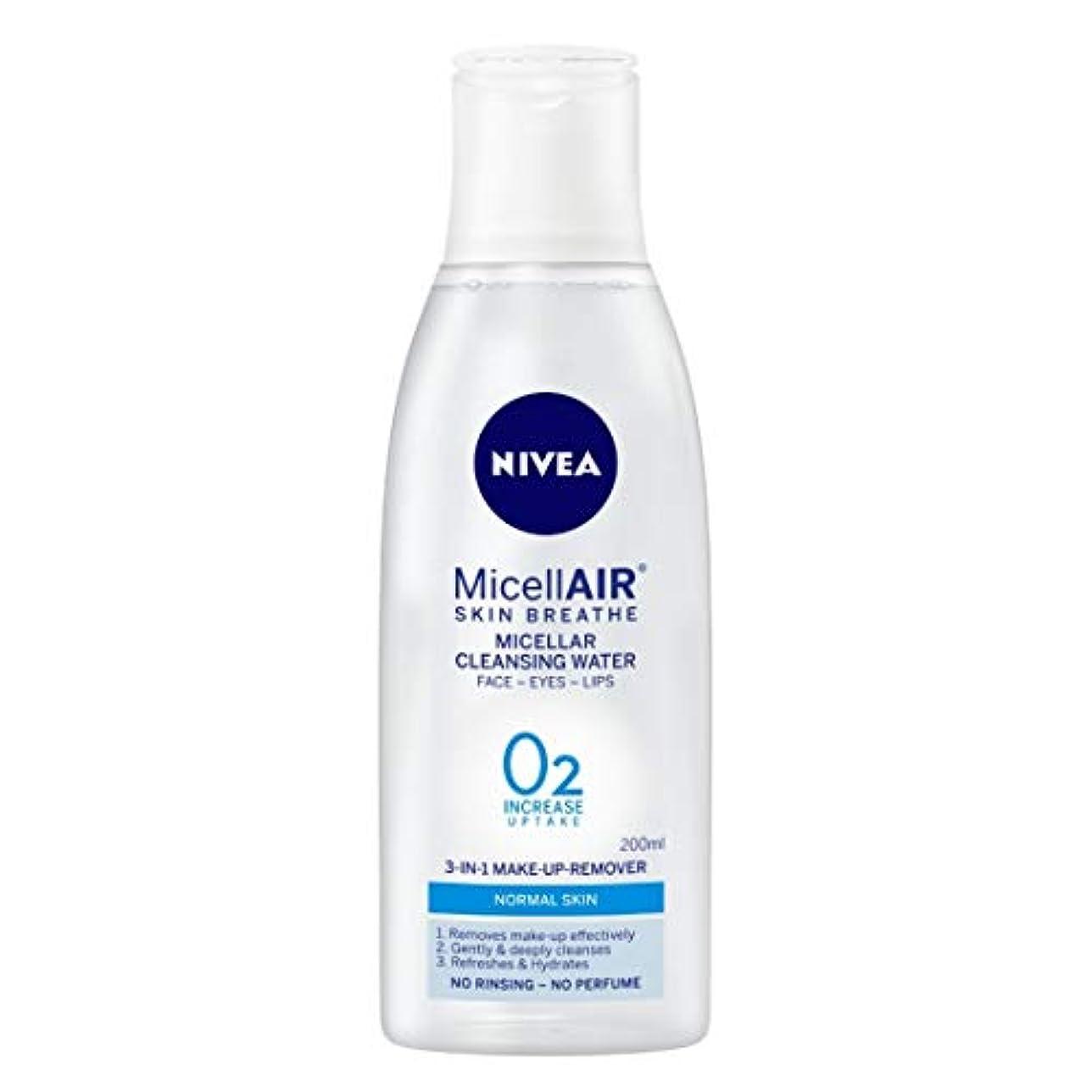 火曜日フラグラントペストNIVEA Micellar Cleansing Water, MicellAIR Skin Breathe Make Up Remover, 200ml