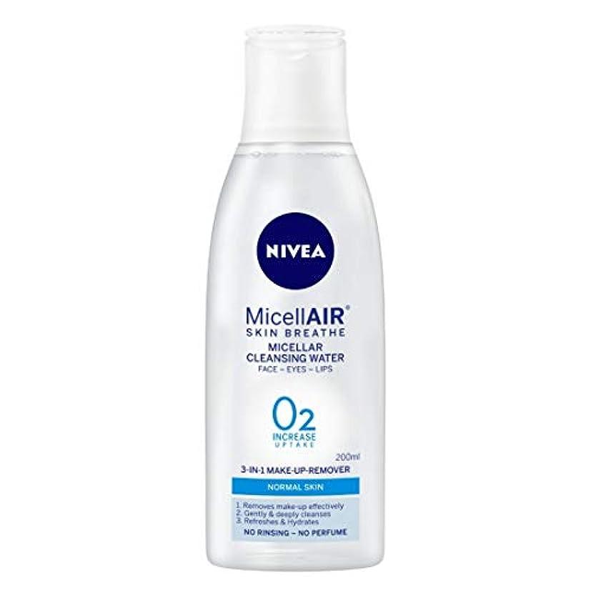 鍔免疫謎めいたNIVEA Micellar Cleansing Water, MicellAIR Skin Breathe Make Up Remover, 200ml